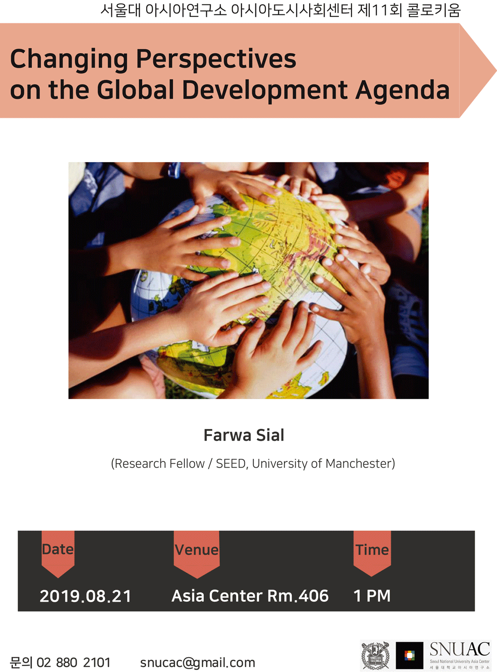 Changing Perspectives on the Global Development Agenda