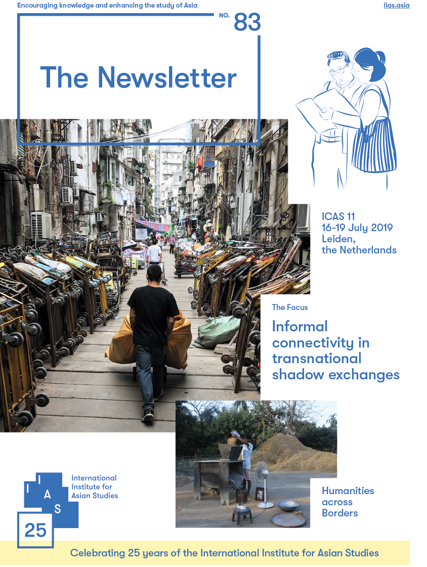 IIAS The Newsletter – News from Northeast Asia