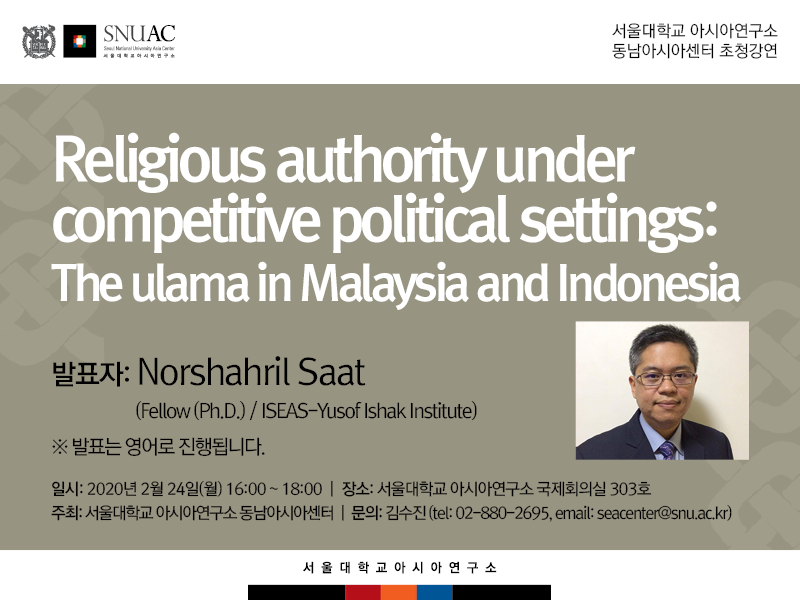 Religious authority under competitive political settings: The ulama in Malaysia and Indonesia