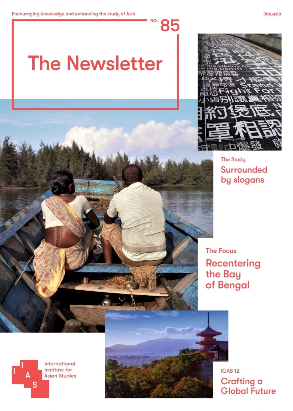 IIAS The Newsletter Vol. 85- News from Northeast Asia