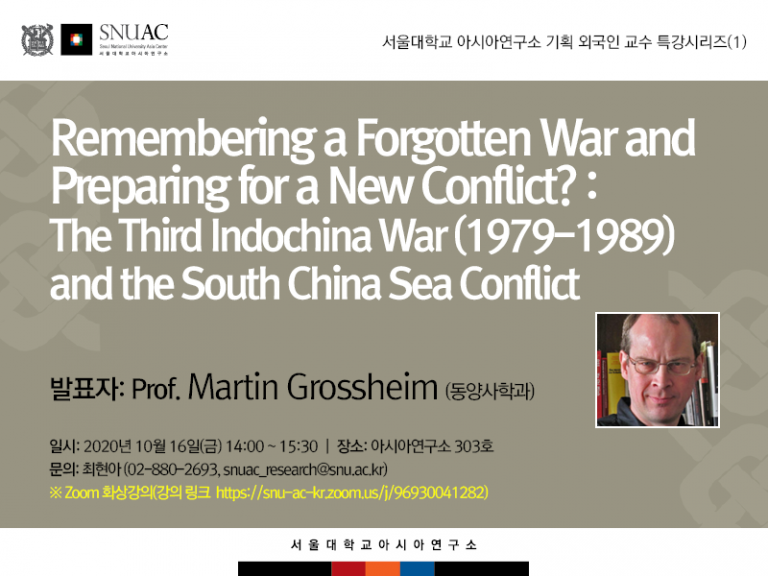 Remembering a Forgotten War and Preparing for a New Conflict? – The Third Indochina War (1979-1989) and the South China Sea Conflict