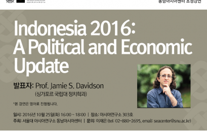 Indonesia 2016: A Political and Economic Update