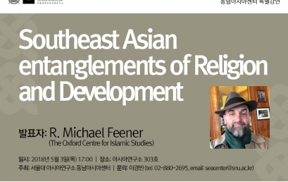 Southeast Asian entanglements of Religion and Development