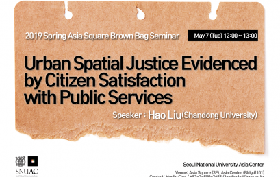Urban Spatial Justice Evidenced by Citizen Satisfaction  with Public Services
