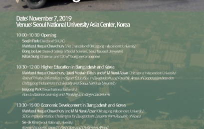 Higher Education, Economic Development, and Garment Industry  in Bangladesh and Korea