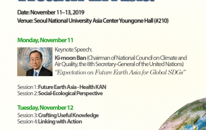 Social-Ecological Health in Asia
