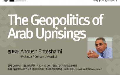 The Geopolitics of Arab Uprisings