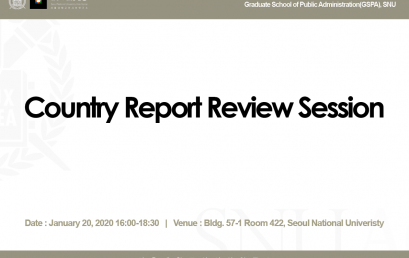 Country Report Review Session