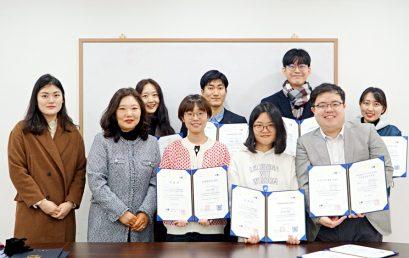 아시아연구소 연구연수생 12기 수료식 개최