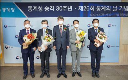 [소식] 한국사회과학자료원장 이재열 교수,  '제26회 통계의 날' 기념 정부포상  수상