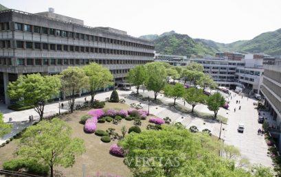 [베리타스알파] 서울대 아시아연구소 AsIA지역인문학센터 개소