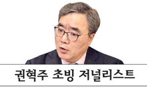 [문화일보]  '월성 원전 폐쇄'는 이데올로기 편향에 젖은 권력의 필연적 실책