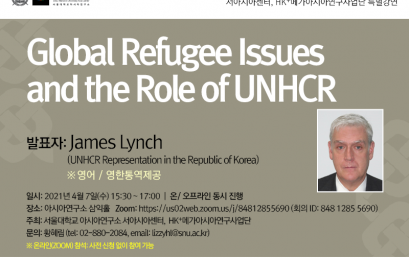 Global Refugee Issues and the Role of UNHCR
