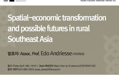 Spatial-economic Transformation and Possible Futures in Rural  Southeast Asia