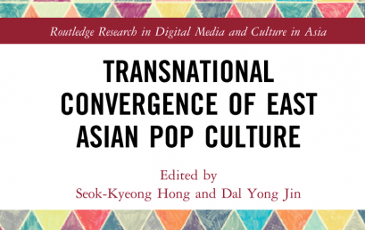 Transnational Convergence of East Asian Pop Culture