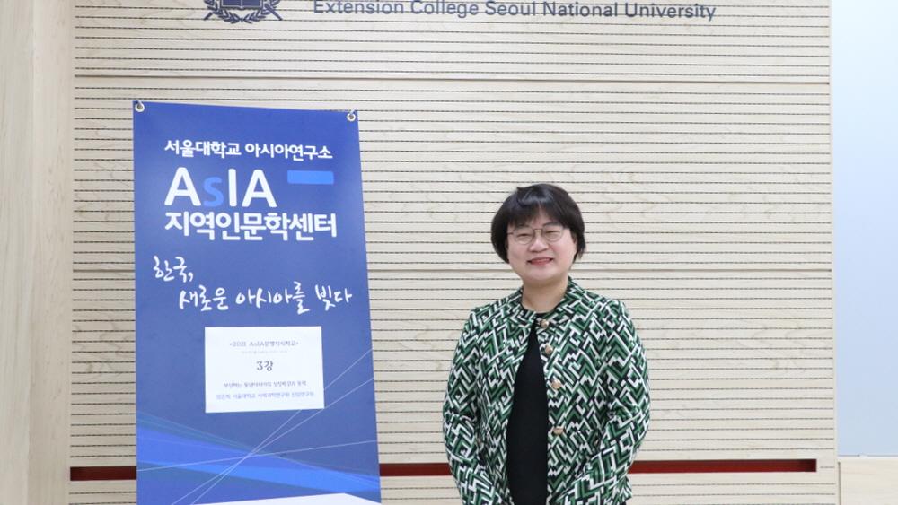 [소식] AsIA지역인문학센터, 1차년도 마지막 프로그램 〈2021 AsIA문명지식학교〉 종강