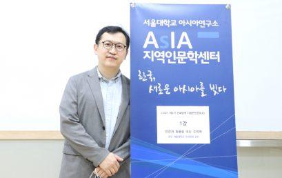 [소식] 〈2021 제2기 진로탐색 나침반인문학교〉 개강