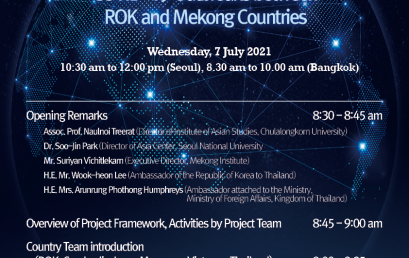 Sharing of Experiences, Best Practices and Lessons Learned in Controlling COVID-19 Outbreaks between ROK and Mekong Countries