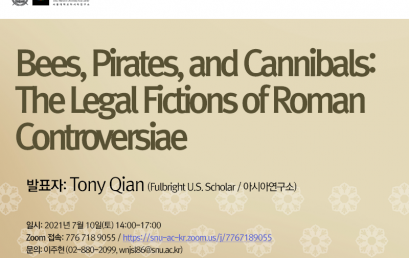 Bees, Pirates, and Cannibals: The Legal Fictions of Roman Controversiae