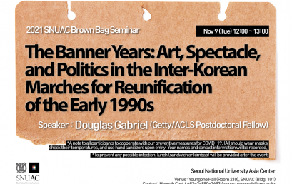 The Banner Years: Art, Spectacle, and Politics in the Inter-Korean Marches for Reunification  of the Early 1990s