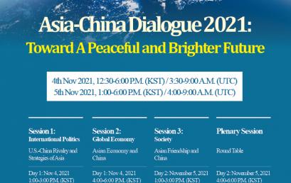 Asia-China Dialogue 2021:  Toward A Peaceful and Brighter Future