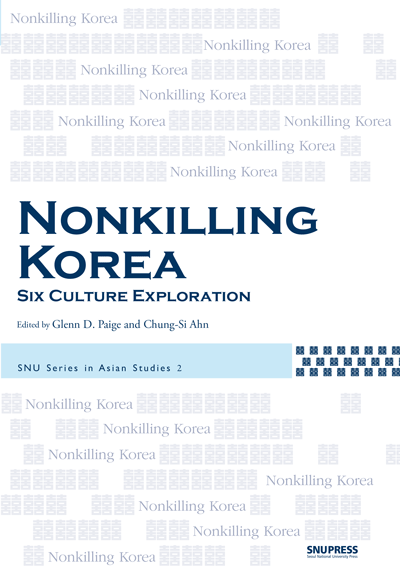 Nonkilling Korea: Six Culture Exploration