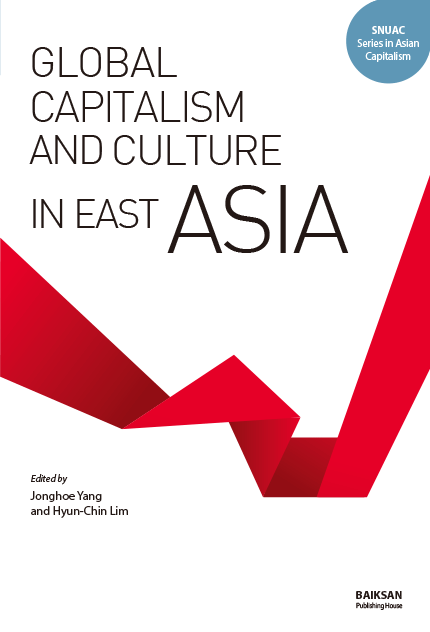 Global Capitalism and Culture in East Asia