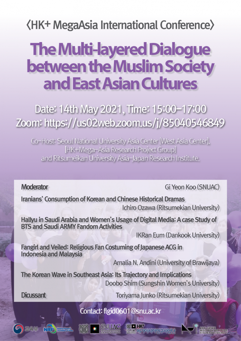 The Multi-layered Dialogue between the Muslim Society and East Asian Cultures