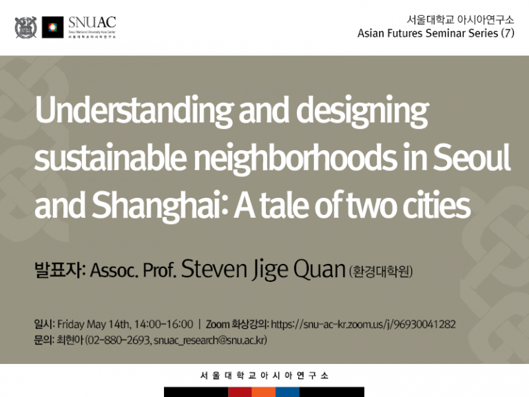 Understanding and designing sustainable neighborhoods in Seoul and Shanghai: A tale of two cities