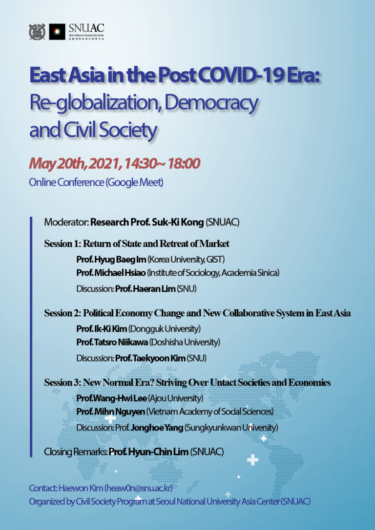 East Asia in the Post COVID-19 Era: Re-globalization, Democracy and Civil Society