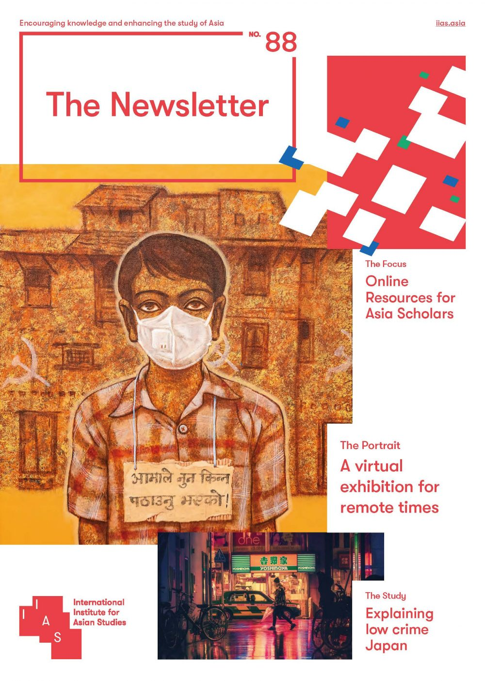 IIAS The Newsletter Vol. 88- News from Northeast Asia