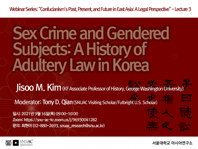 Sex Crime and Gendered Subjects: A History of Adultery Law in Korea