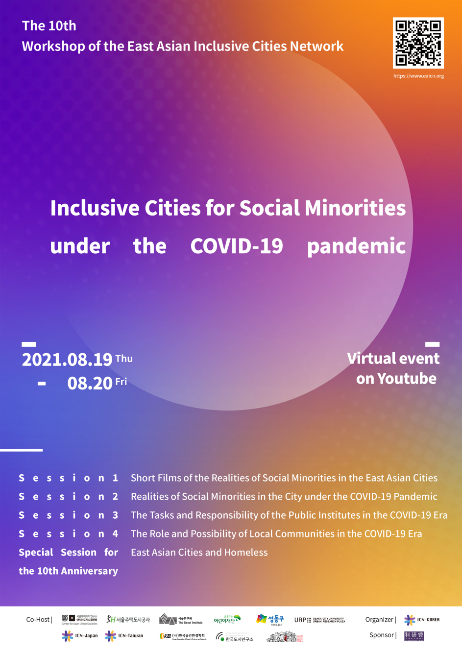 The 10th Virtual Seoul Workshop of the East Asian Inclusive Cities Network (EA-ICN)